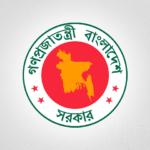 bangladsh government logo